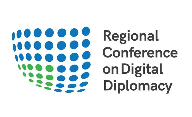 Pemerintah Pusat Akan Gelar RCDD 2019